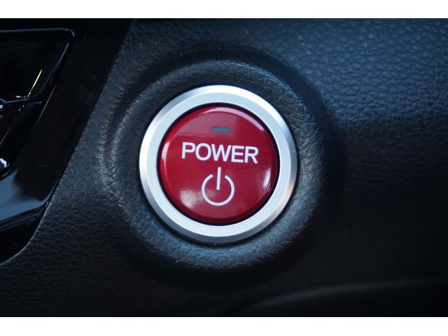 EX サンルーフ 禁煙1オーナー ホンダセンシング LEDオートライト ナビTVBカメラSカメラ Bluetooth レザーPWシートヒーター付 パーキングセンサー スマートキー ETC(25枚目)