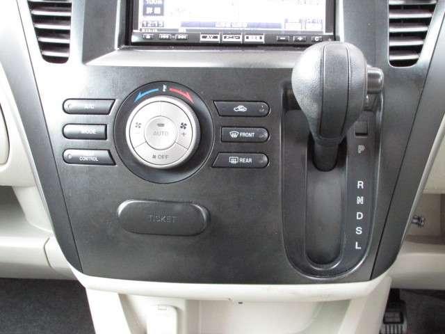 2.0 20C 4WD (10枚目)