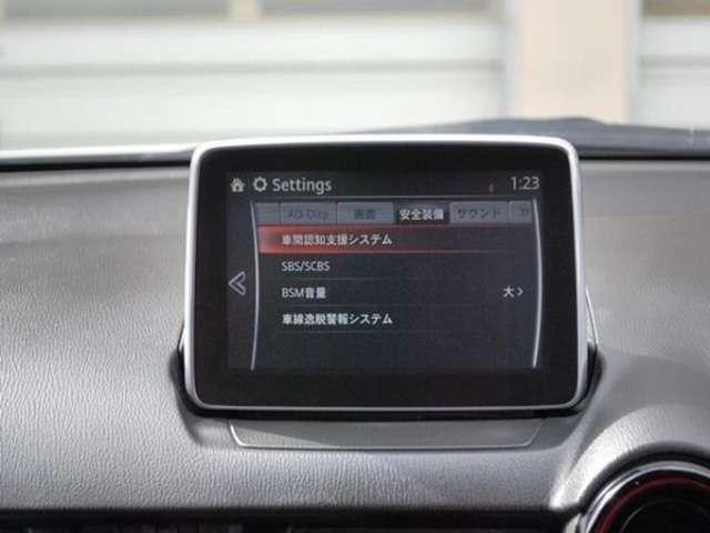 「マツダ」「CX-3」「SUV・クロカン」「山形県」の中古車10