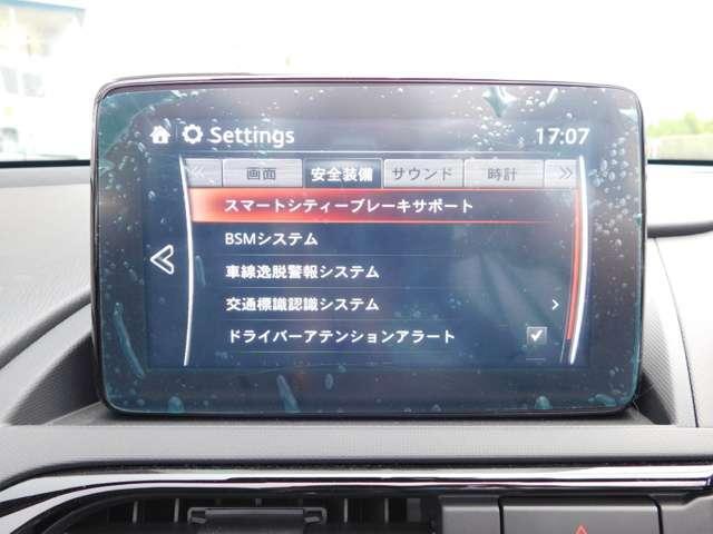 1.5 S スペシャルパッケージ 衝突被害軽減(対歩行者)/(10枚目)