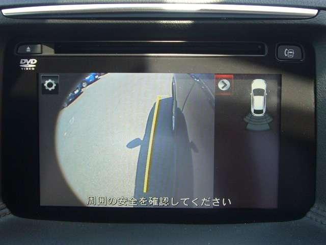 「マツダ」「CX-5」「SUV・クロカン」「山形県」の中古車15