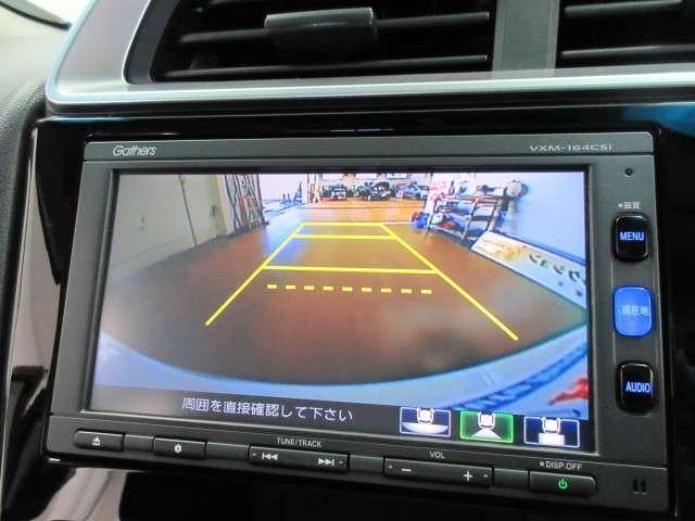 ホンダ フィット 13G・Fパッケージ 純正オプションナビ付
