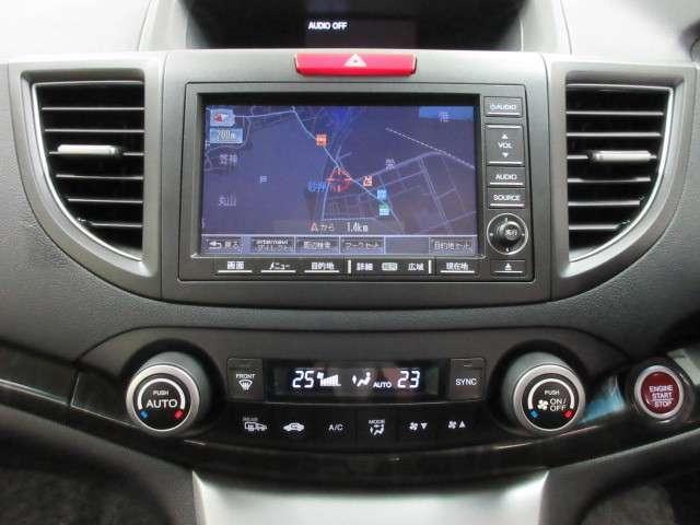 エアコンは運転席、助手席で別々の温度に調整できます!