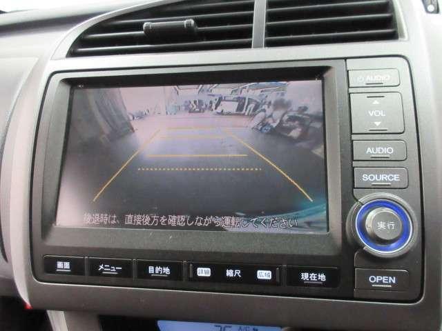 X特別仕様車 HDDナビエディション HID ETC HDD(9枚目)
