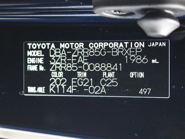 X 4WD フルセグ メモリーナビ DVD再生 後席モニター バックカメラ ETC 両側電動スライド LEDヘッドランプ ウオークスルー 乗車定員8人 3列シート ワンオーナー アイドリングストップ(19枚目)