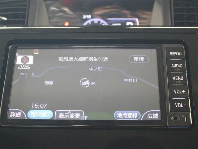 カスタムG S 4WD ワンセグ メモリーナビ ミュージックプレイヤー接続可 バックカメラ 衝突被害軽減システム 両側電動スライド LEDヘッドランプ ウオークスルー ワンオーナー アイドリングストップ(10枚目)