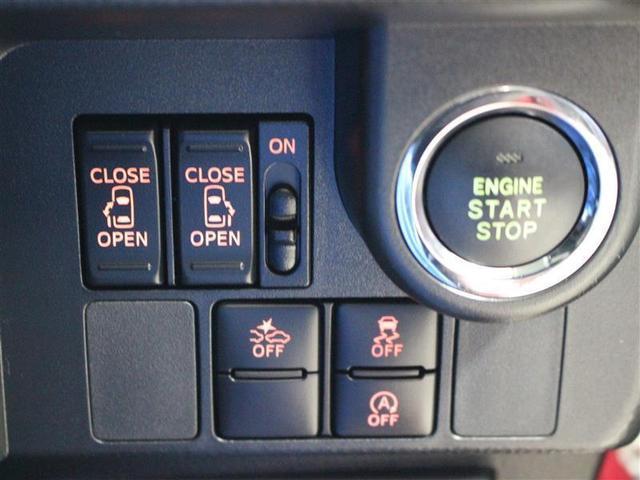 カスタムG S 4WD ワンセグ メモリーナビ ミュージックプレイヤー接続可 バックカメラ 衝突被害軽減システム 両側電動スライド LEDヘッドランプ ウオークスルー ワンオーナー アイドリングストップ(11枚目)
