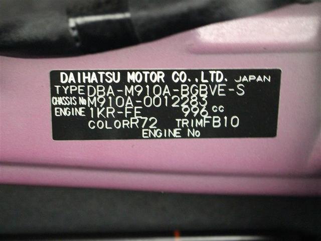 カスタムG S 4WD ワンセグ メモリーナビ ミュージックプレイヤー接続可 バックカメラ 衝突被害軽減システム 両側電動スライド LEDヘッドランプ ウオークスルー ワンオーナー アイドリングストップ(17枚目)
