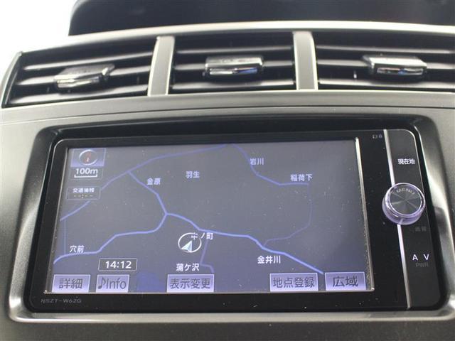 S チューン ブラック フルセグ メモリーナビ DVD再生 バックカメラ ETC LEDヘッドランプ 乗車定員7人 3列シート ワンオーナー(11枚目)