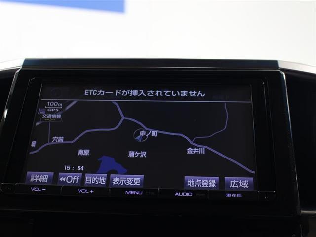 2.5G 4WD フルセグ メモリーナビ DVD再生 バックカメラ ETC 両側電動スライド LEDヘッドランプ 乗車定員7人 3列シート ワンオーナー アイドリングストップ(11枚目)