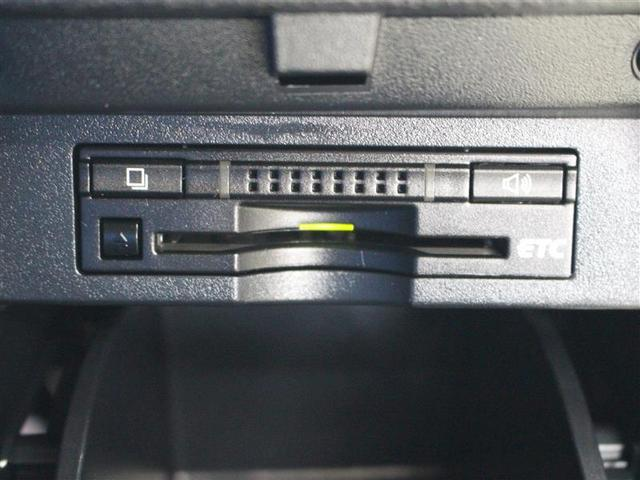 2.5G 4WD フルセグ メモリーナビ DVD再生 バックカメラ ETC 両側電動スライド LEDヘッドランプ 乗車定員7人 3列シート ワンオーナー アイドリングストップ(12枚目)