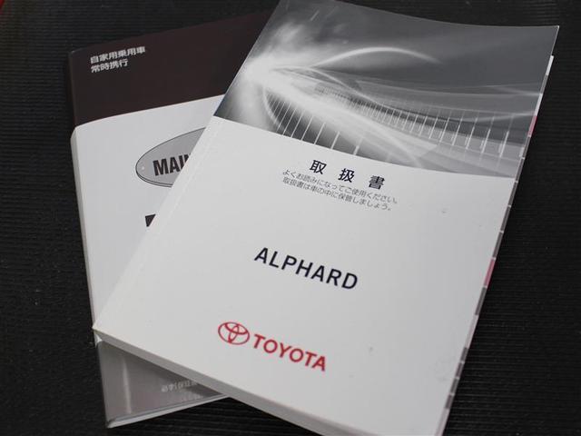 2.5G 4WD フルセグ メモリーナビ DVD再生 バックカメラ ETC 両側電動スライド LEDヘッドランプ 乗車定員7人 3列シート ワンオーナー アイドリングストップ(18枚目)