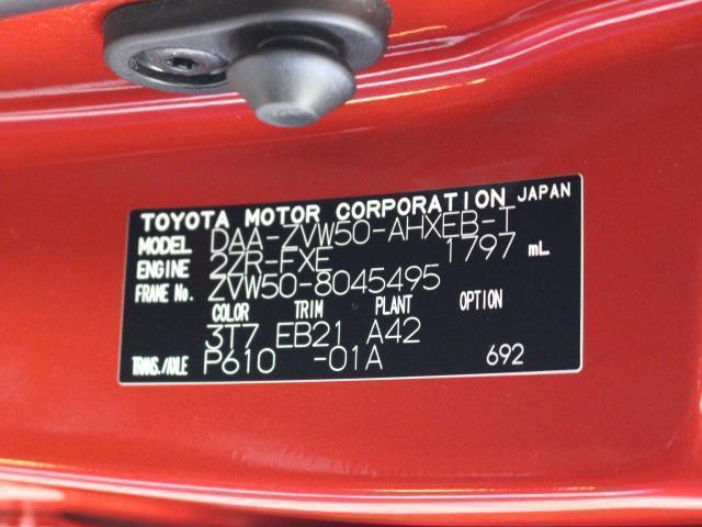 Sツーリングセレクション CDチューナー スマートキー ETC ドライブレコーダー ワンオーナー LED(17枚目)