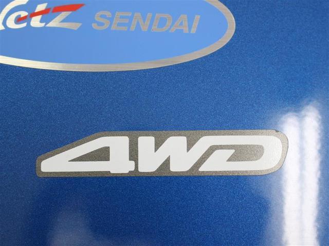 G 4WD 両側パワスラ フルセグナビ スマートキー Bモニター LED ワンオーナー(16枚目)