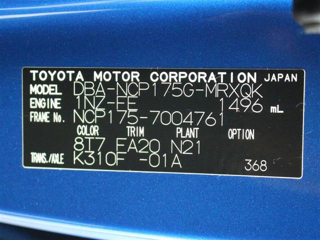 G 4WD 両側パワスラ フルセグナビ スマートキー Bモニター LED ワンオーナー(17枚目)