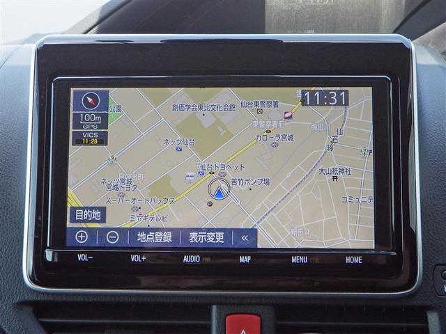 X フルセグ メモリーナビ DVD再生 バックカメラ 衝突被害軽減システム ETC ドラレコ 両側電動スライド LEDヘッドランプ 乗車定員7人 3列シート アイドリングストップ(5枚目)