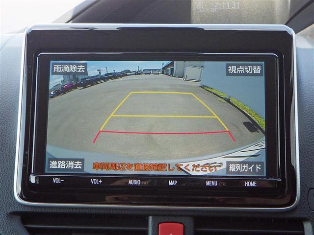 X フルセグ メモリーナビ DVD再生 バックカメラ 衝突被害軽減システム ETC ドラレコ 両側電動スライド LEDヘッドランプ 乗車定員7人 3列シート アイドリングストップ(6枚目)