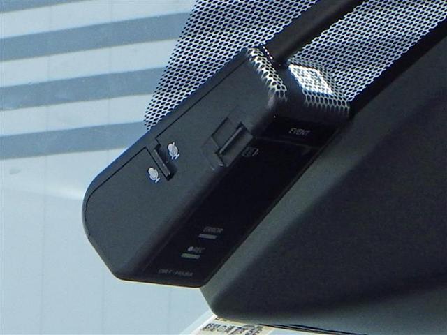 X フルセグ メモリーナビ DVD再生 バックカメラ 衝突被害軽減システム ETC ドラレコ 両側電動スライド LEDヘッドランプ 乗車定員7人 3列シート アイドリングストップ(8枚目)