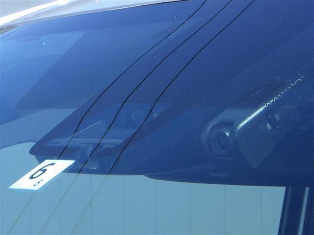X フルセグ メモリーナビ DVD再生 バックカメラ 衝突被害軽減システム ETC ドラレコ 両側電動スライド LEDヘッドランプ 乗車定員7人 3列シート アイドリングストップ(29枚目)