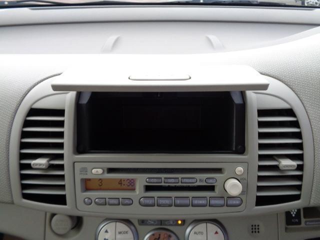 「日産」「マーチ」「コンパクトカー」「宮城県」の中古車12