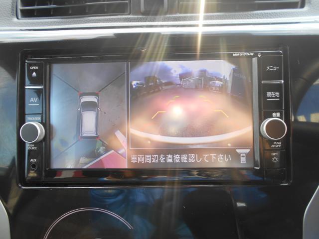 ハイウェイスターX ナビ・TV(5枚目)