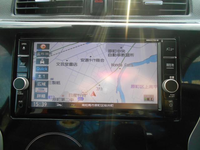 ハイウェイスターX ナビ・TV(9枚目)