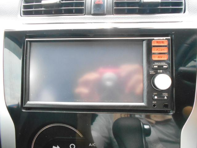 「日産」「デイズ」「コンパクトカー」「福島県」の中古車11