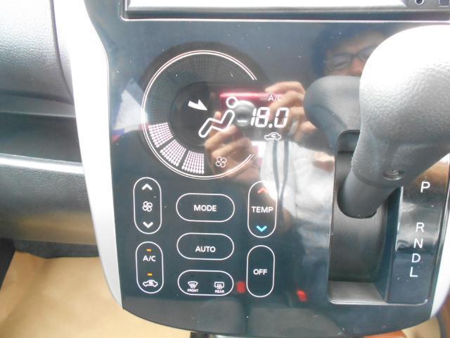 「日産」「デイズ」「コンパクトカー」「福島県」の中古車13