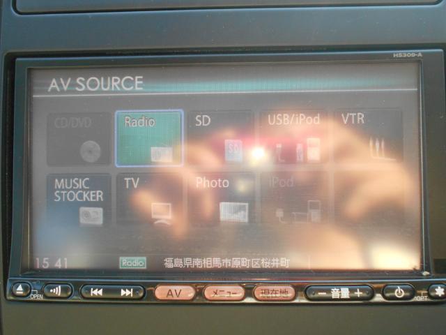 15M ナビ・TV・バックカメラ(6枚目)