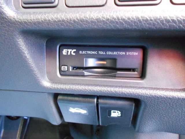 2.0 20X ハイブリッド 4WD ETC プロパイロット アラウンドM(8枚目)