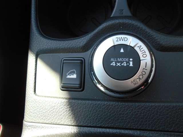 2.0 20X ハイブリッド 4WD ETC プロパイロット アラウンドM(10枚目)