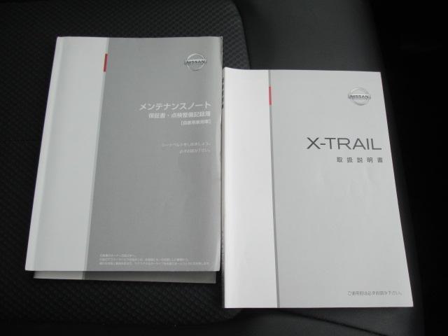 日産 エクストレイル 20Xt