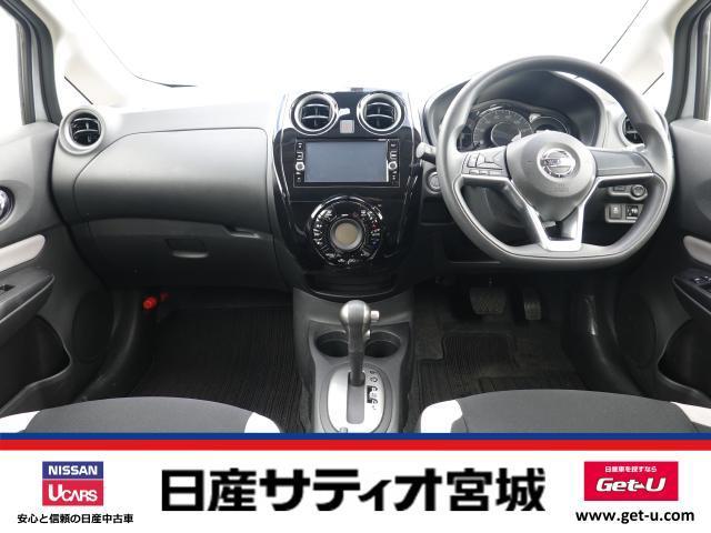 日産 ノート ◆X DIG-S 純正メモリーナビ 試乗車◆