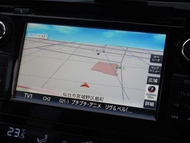 「日産」「エクストレイル」「SUV・クロカン」「宮城県」の中古車11