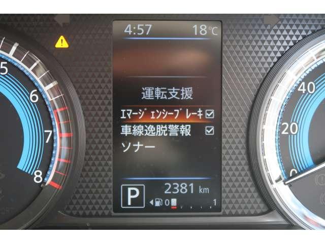 660 ボレロ 衝突軽減 360°モニター ワイドナビ アルミ(14枚目)