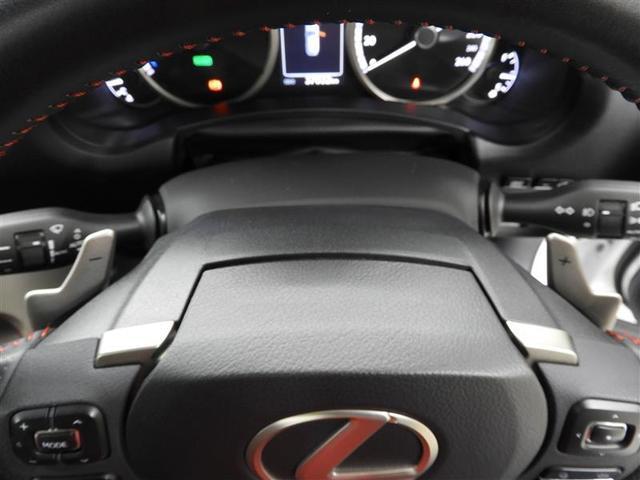 NX300h Fスポーツ 4WD バックモニター フルセグ(15枚目)
