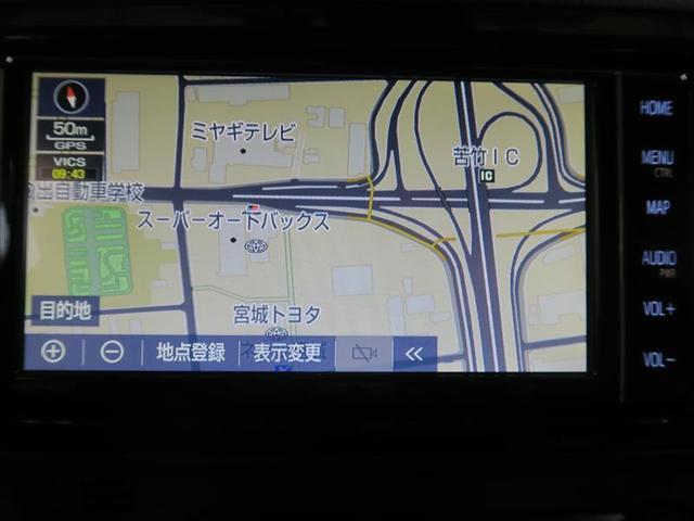 ハイブリッドF アミー フルセグナビ スマートキー ETC バックモニター ドライブレコーダー ワンオーナー LED(7枚目)