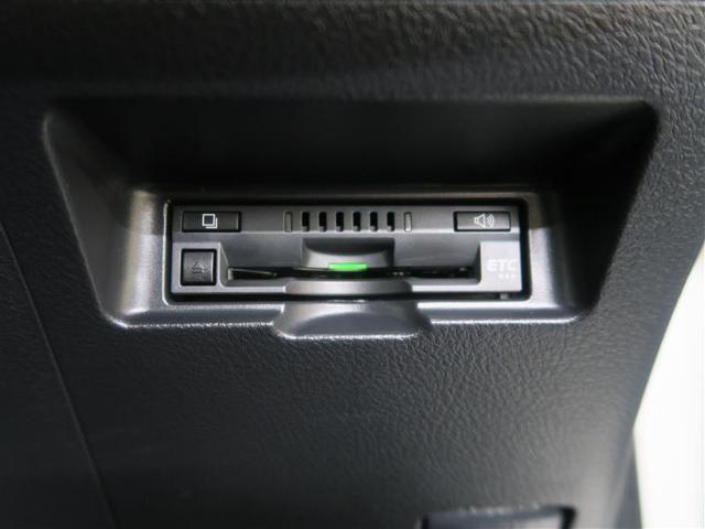 ハイブリッドF アミー フルセグナビ スマートキー ETC バックモニター ドライブレコーダー ワンオーナー LED(15枚目)