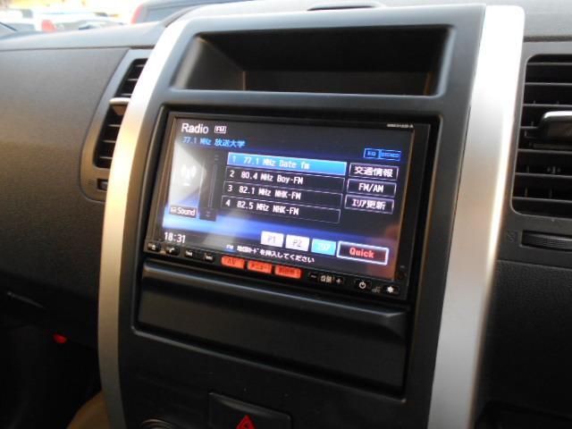 20GT S ETC カプロンシート ディーゼル 4WD(16枚目)
