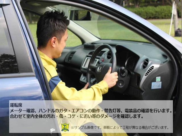 グー鑑定とは、プロの鑑定師が中古車の車両状態を鑑定するサービスです。