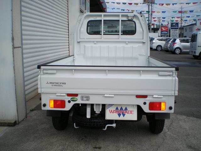 「三菱」「ミニキャブトラック」「トラック」「福島県」の中古車3