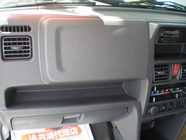 「三菱」「ミニキャブトラック」「トラック」「福島県」の中古車12