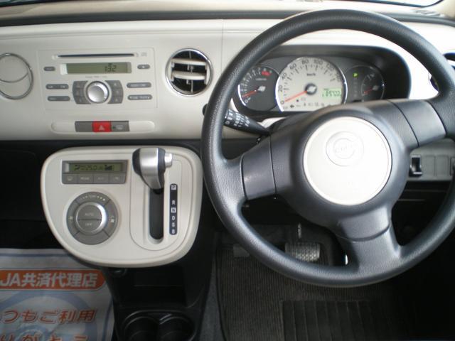 「ダイハツ」「ミラココア」「軽自動車」「福島県」の中古車12