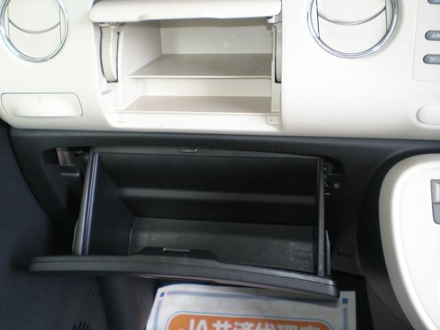 「ダイハツ」「ミラココア」「軽自動車」「福島県」の中古車16