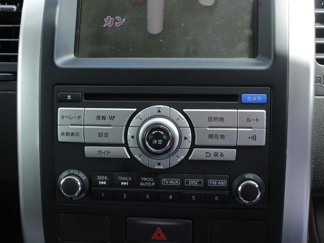 20GT X-TREMER X 4WD メモリーナビ(14枚目)