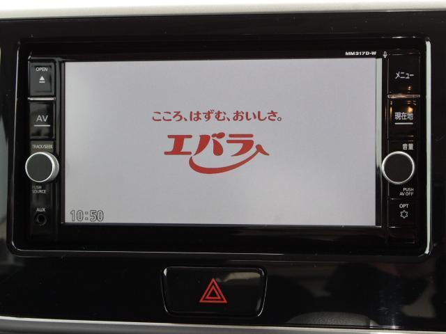 X Vセレクション 4WD(4枚目)