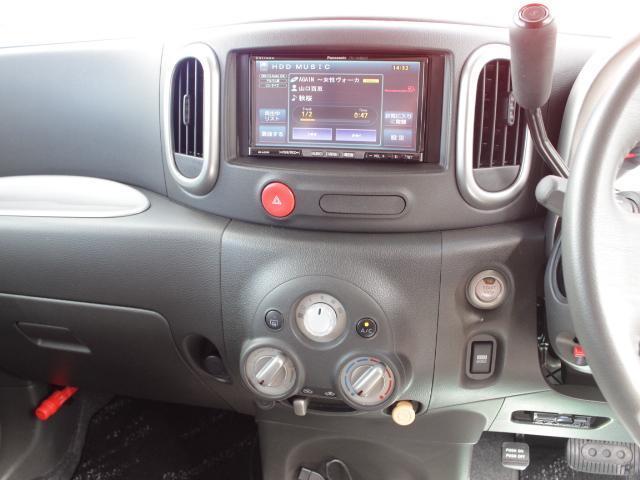オーテック ライダー 4WD(15枚目)