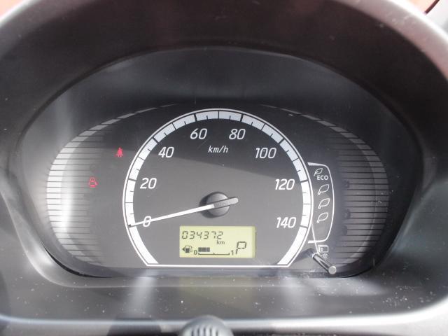 「日産」「デイズ」「コンパクトカー」「山形県」の中古車11