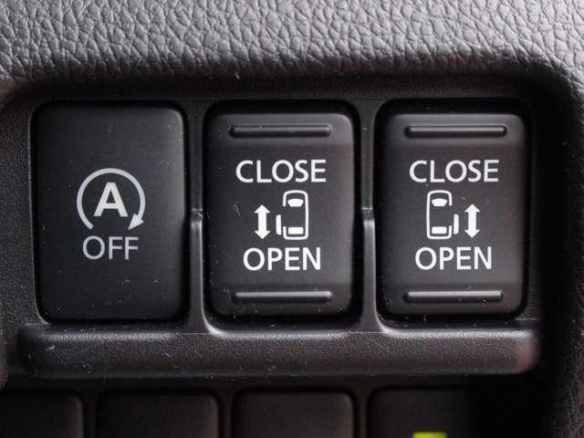 両側自動スライドドアのスイッチになり運転席側からも開閉が出来ますよ♪♪