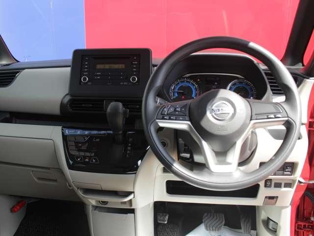 660 X 4WD アラウンドビューモニターオートエアコン(3枚目)
